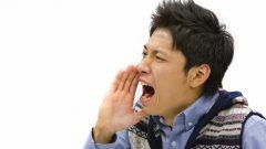 https-www-pakutaso-com-assets_c-2015-05-mkj_kyouheisakebu-thumb-1000xauto-13673