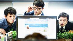 https-www-pakutaso-com-assets_c-2015-06-green21_hyuhyu20141123121153-thumb-1000xauto-17850