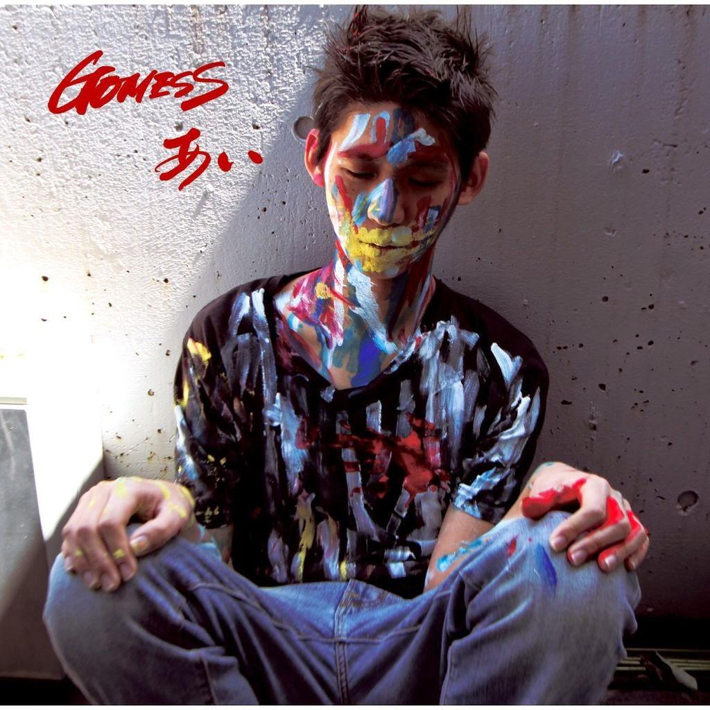 GOMESS-あい