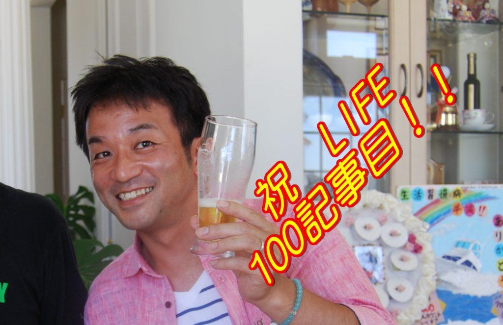 20150726545