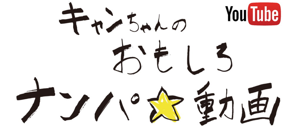 165hefr2-2